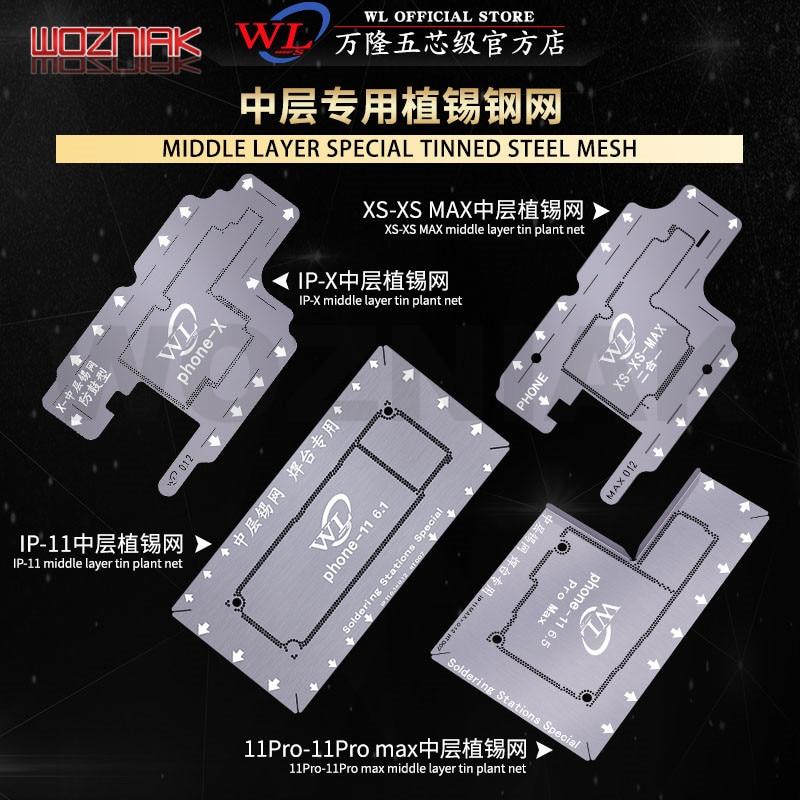 WL For Iphone X/XS/XSMAX/11 PRO MAX BGA Reballing Stencil Middle Main Board Special Tin Planting Steel Net
