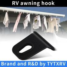 5 шт./1 коробка, крючок для одежды для караванов, вешалка для тента, крючок для автодомов, кемперов, Awing