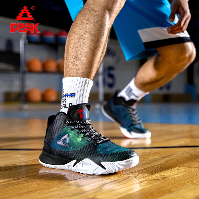PEAK Elite Series Men Basketball Shoes Fashion Stable Cushioning Basketball Sneaker Non-slip Wearable Outdoor Sport Shoes