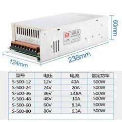 MW 500W switch power supply 24 v 20a 12v 24v 48v 60V high-power AC-DC for cnc motor