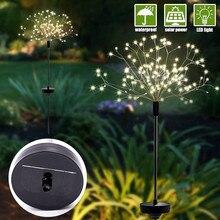 120 СВЕТОДИОДНЫЙ садовые, на солнечной энергии, Рождественские огни, открытый фейерверк, светодиодный светильник для газона, фейерверк, фейерверк, гирлянда, рождественские украшения