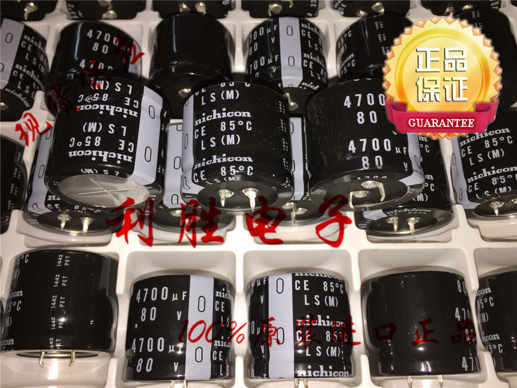 4pcs/10pcs Japan Nichicon Aluminum Electrolytic Capacitor 80V4700UF 4700UF 80V 35X30 LS 85 Degrees Free Shipping