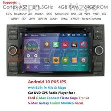 Coche reproductor Multimedia Android 10 GPS Autoradio 2 Din 7 pulgadas para Ford/Mondeo/enfoque/tránsito/C-MAX/S-MAX/Fiesta RAM de 4GB mapa