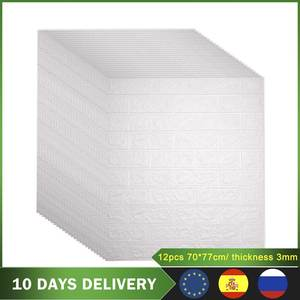 12pcs 70*77cm DIY Self Adhesive 3D Wall Stickers Bedroom Waterproof Foam Brick Room Wallpaper