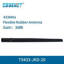 Антенна Wi Fi с высоким коэффициентом усиления, 2 шт./Лот, 433 МГц, интерфейс 3dBi SMA, стандартная всенаправленная антенна Wi Fi Omni