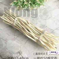 50 шт. 37 см белый экологический макет сухих веток, сделай сам, кольцо из дерева ручной работы, подвесная подвеска на стену