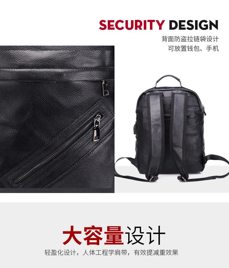 Кожаный рюкзак для мужчин модная вместительная уличная дорожная