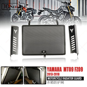 Motorcycle Radiator Guard Grille Protector Cover For Yamaha MT-09 MT09 Sport Tracker Street Rally XSR900 FZ09 MT FZ 09 2013-2018