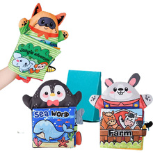 Montessori Baby Toys 0 ~12 months for 3D Tails Books for Kids Soft Plush Animals Hand Puppet for Infant Gifts 28*24CM