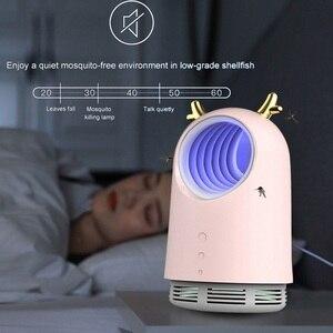 Image 5 - Лампа ловушка для насекомых, электрическая лампа ловушка против комаров, без шума, с USB