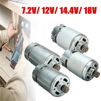 7 2 12 14 4 18V 12 zęby elektryczny silnik prądu stałego dla wiertarko-śrubokręt bezprzewodowy konserwacji części zamienne tanie i dobre opinie