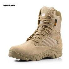 חיצוני הליכה נעלי Mens מקצועי טיפוס טרקים קמפינג ציד נעל גבר עמיד למים צבאי טקטי מגפי גברים