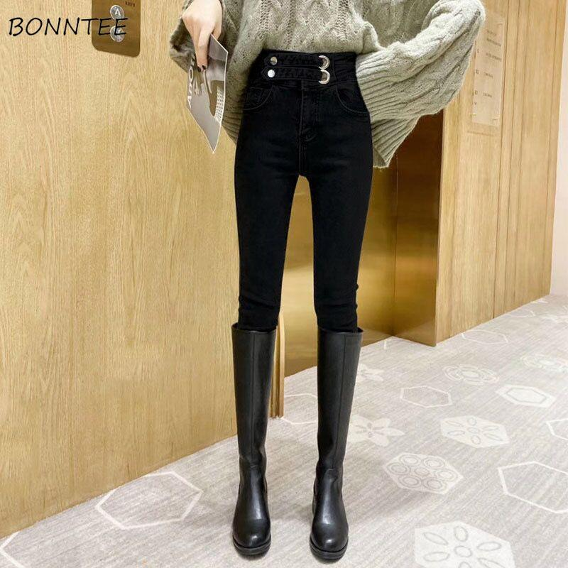 Jeans Women Solid High Waist Pencil Trousers Womens Chic Harajuku Plus Velvet 2XL All-match Elegant Daily Casual Fashion Ulzzang