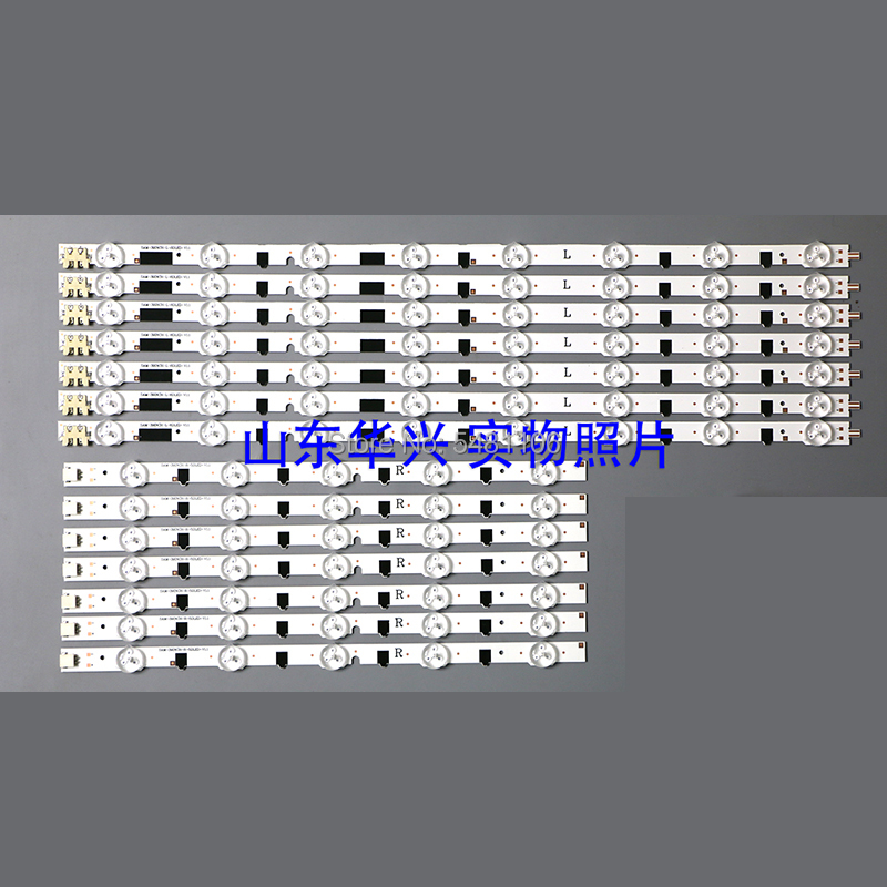 LED Backlight Strip For Samsung 39