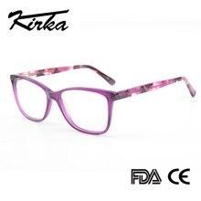 Monturas de gafas de gran tamaño Kirka Purple para mujer, monturas de gafas de gran tamaño, montura de gafas graduadas ópticas para mujer