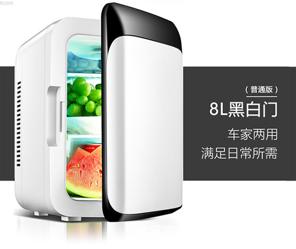 8L Vehicle Refrigerators Car And Home  Refrigeration  Refrigerator For Small Household Dormitories Mini Fridges