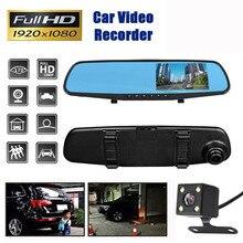 Full HD 1080P Автомобильный видеорегистратор Камера авто 4,3 дюймов зеркало заднего вида цифровой видеорегистратор двойной объектив видеорегистратор регистратор видеокамера