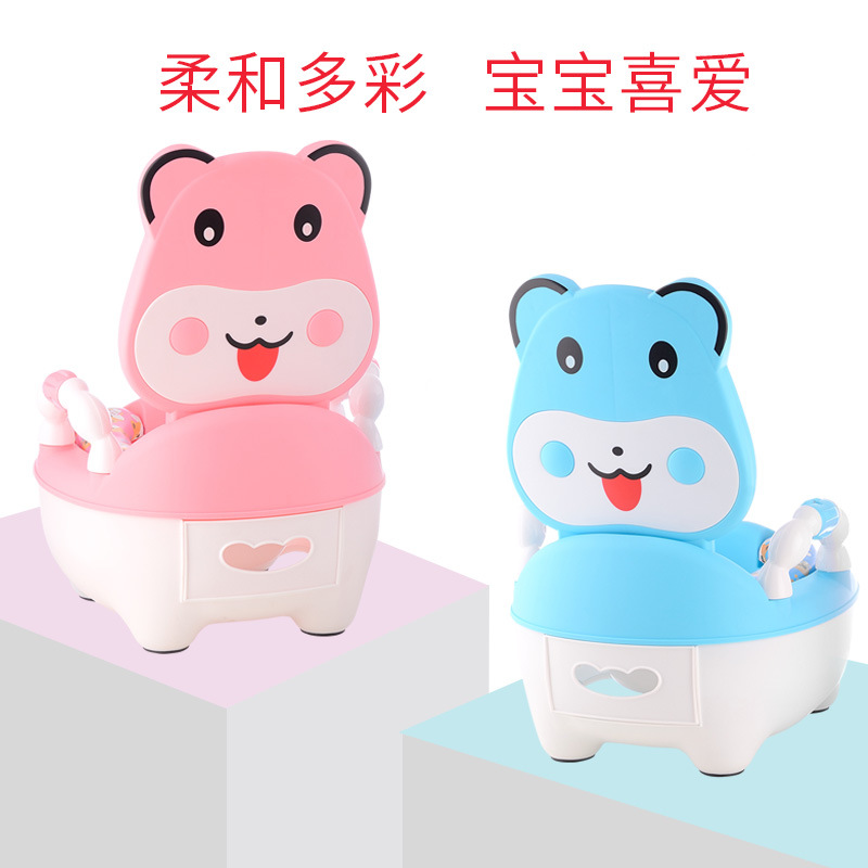 Toilet Useful Product On Pedestal Pan Of Children Women's See Details 0-3-Year-Old Pull Stool Will Do Will Training Poop