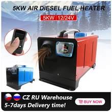 12v 24v 5kw 8kw aquecedor auxiliar diesel automóvel aquecedor interior de baixo nível de ruído lcd universal carro ar ventilador de estacionamento aquecedor