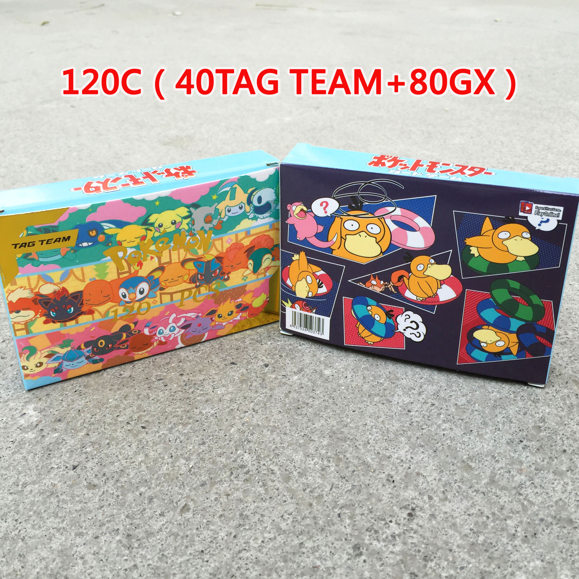 120 Pcs GX TEAM Shining TAKARA TOMY Cards Game Battle Carte 100pcs Trading Cards Game Children Toy Pokemon Original Flash Cards