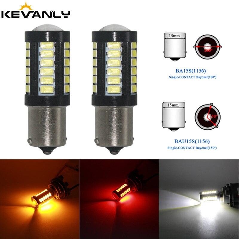 2pcs//Set 1156 BA15S P21W 33SMD LED Car Backup Reverse Rear Light Bulb Amber New