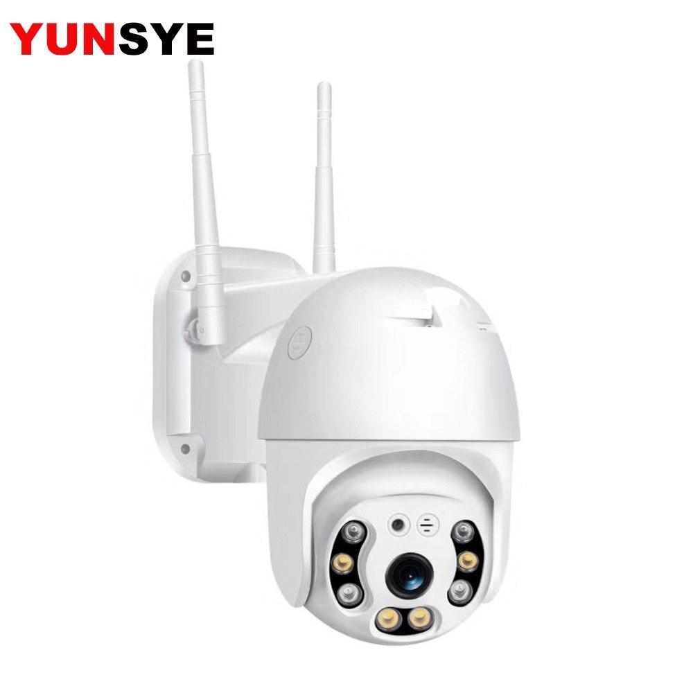 YUNSYE 1080P Security Camera WIFI Outdoor PTZ Speed Dome Wireless IP Camera CCTV Pan Tilt 4XZoom IR Network Surveillance P2P CAM