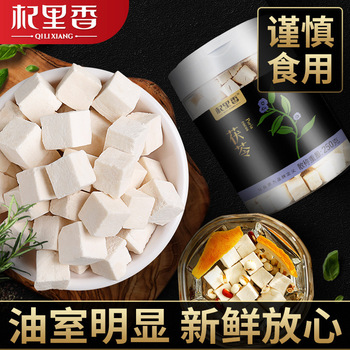 Yunnan White Poria Cocos Block Factory Direct Sales 250G Bottled New Goods Poria Cocos Ding Wholesale Poria Cocos Tablets фото