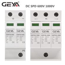 Protetor do impulso da c.c. de geya spd 2 p dc1000v/600 v pv 2 p 3 p 40ka para a proteção do sistema solar