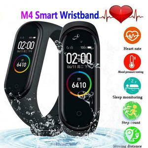 M4 Smart Wristband Replacement