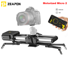 ในสต็อก Zeapon ไมโครมอเตอร์ 2 Rail Slider อลูมิเนียมแบบพกพาสำหรับกล้อง DSLR Mirrorless W/Easylock 2 ต่ำ profile MOUNT