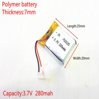 3.7V,280mAH,[702025] PLIB;polymer lithium ion / Li-ion battery for mp3,MP4,speaker,voice recorder pen,smart watch image