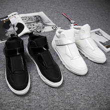 Shoes Men Driving Shoes Men's Sneakers Flat Non-slip White Sneakers Casual Shoes Fashion Korean version Sports Shoes For Male