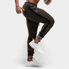 Jogger Sweatpants Men Casual Patchwork Pants Gyms Fitness Workout Spor