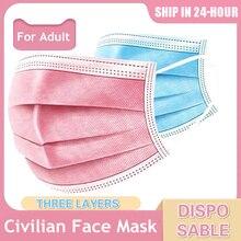 3 طبقة قناع للوجه يستخدم مرة واحدة واقية من الغبار المضادة للبكتيريا تنفس قناع تصفية جرثومة قناع الحماية الفم Masker Maska