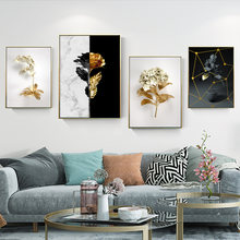 Абстрактный постер с золотыми цветами Мраморная Геометрическая