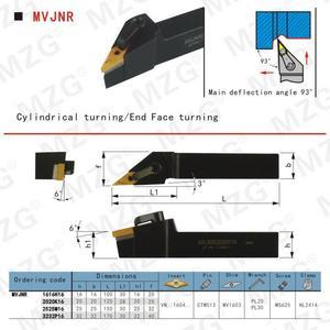 Image 4 - MZG 20mm 25mm MVJNR1616K16 Machining Boring Cutter Metal Cutting Carbide Toolholder External Turning Tool Holder CNC Lathe Arbor