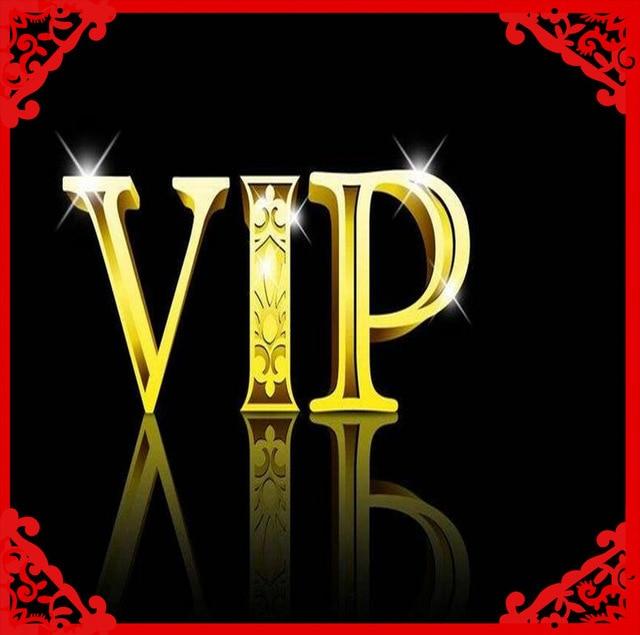 VIP Drop Shipping Link