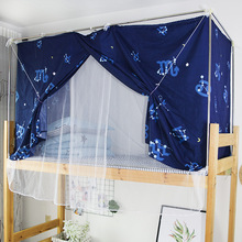 Curtain Shade-Cloth Mosquito-Net Student Dormitory Bedroom Mantle Dual-Use-Bed Upper-Shop