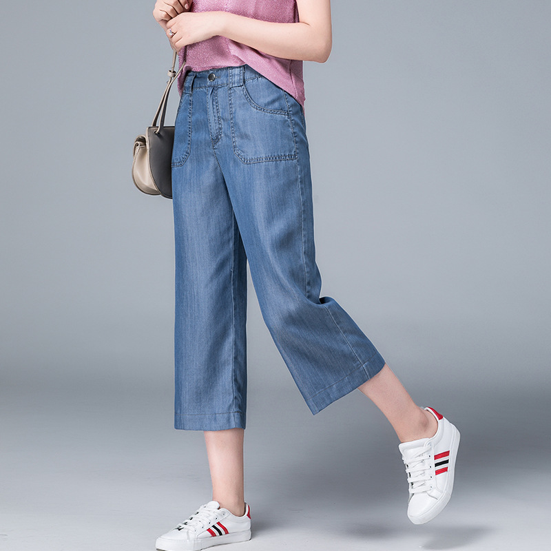 Straight High Waist Wide Leg Pants Women Fashion Zipper Calf-Length Jeans Plus Size Summer Casual Washed Blue Denim Pants Female