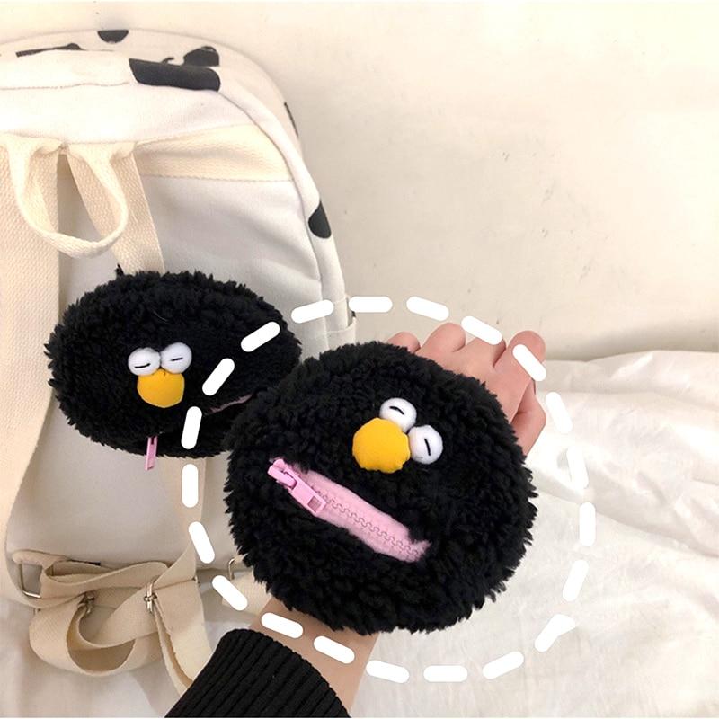 Boxi Cute Plush Purse Toy New Kawaii  Cartoon Fluffy Soft Stuffed Black Wrist Coin Bag Gift For Kids Girl Women Birthday