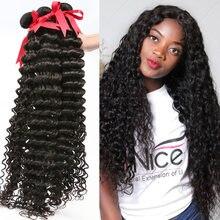 Onda profunda encaracolado pacotes de cabelo pacotes onda profunda do cabelo 28 30 40 polegadas cabelo humano brasileiro tece pacotes água molhado e onda cabelo