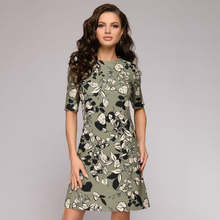 Women Print New Spring a Line Party Dress Ladies Half Sleeve o Neck Office Lady