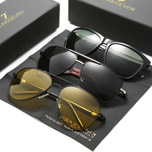 3PCS Combined Sale KINGSEVEN Polarized Sunglasses For Men Night Vision Oculos de sol Mens Fashion Square Driving Eyewear
