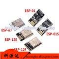 1 шт./лот Esp8266 Серийный беспроводной модуль Wi-Fi esp-01 01s 01F 07 07S 12e 12F 12s