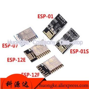 1pcs/lot Esp8266 Serial WiFi Wireless Module Esp-01 01s  01F 07 07S 12e 12F 12s