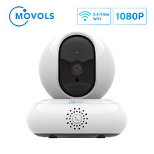 Беспроводная ip камера видеонаблюдения movols 1080p 2 МП 4 кратный