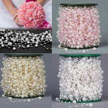 5M Wedding Pearl Acrylic Bead Plastic Garland Rope Party Decoration