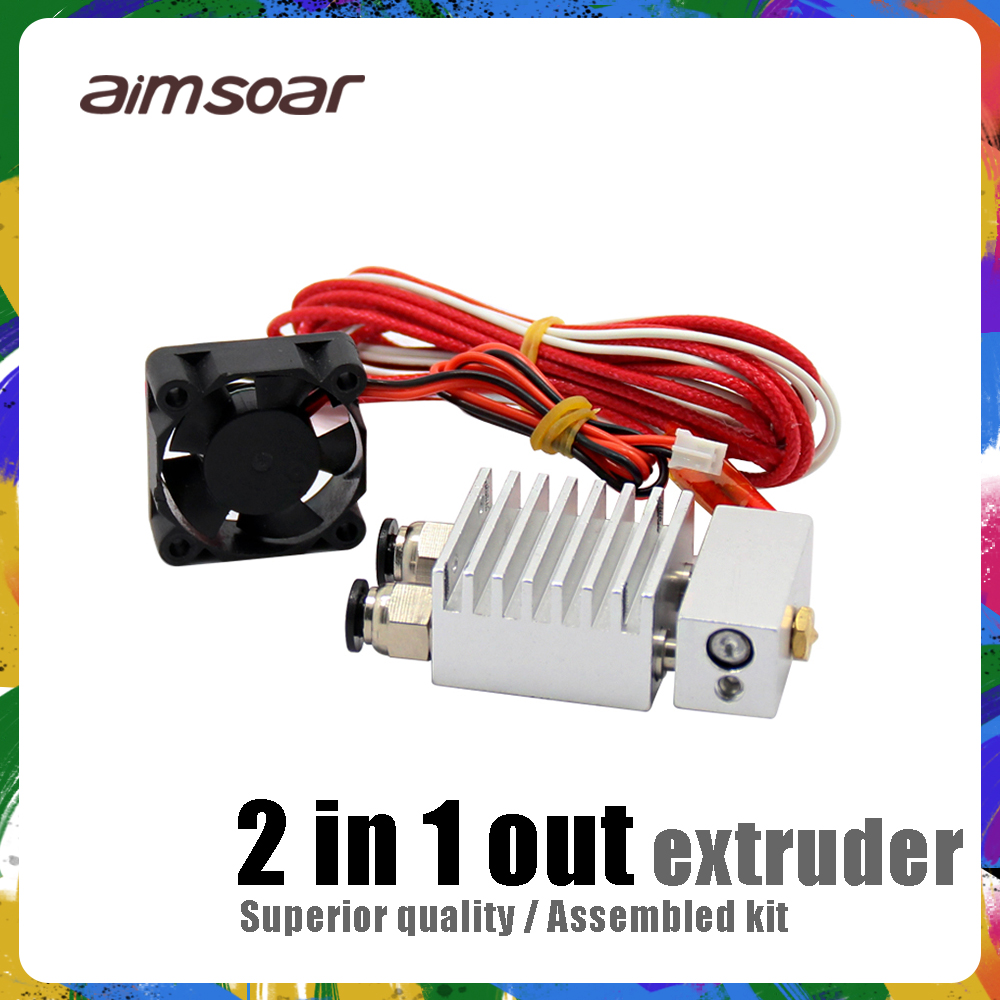 double in 1 out 2 in 1 out extruder head J-head dual drive extruder multi extruder 3d printer parts M6 thread nozzle