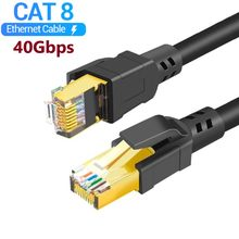Cat8 Ethernet Kabel 40Gbps 2000MHz Super Speed CAT 8 Netzwerk Lan Patchkabel für PC Modem PS 4 router Laptop Katze 8 Kabel Ethernet