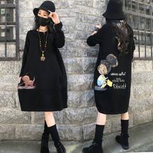 5XL Autumn And Winter Plus Velvet Thickened New Harajuku Cartoon Oversized Hoodies Women Casual Mid-length Streetwear Sweatshirt